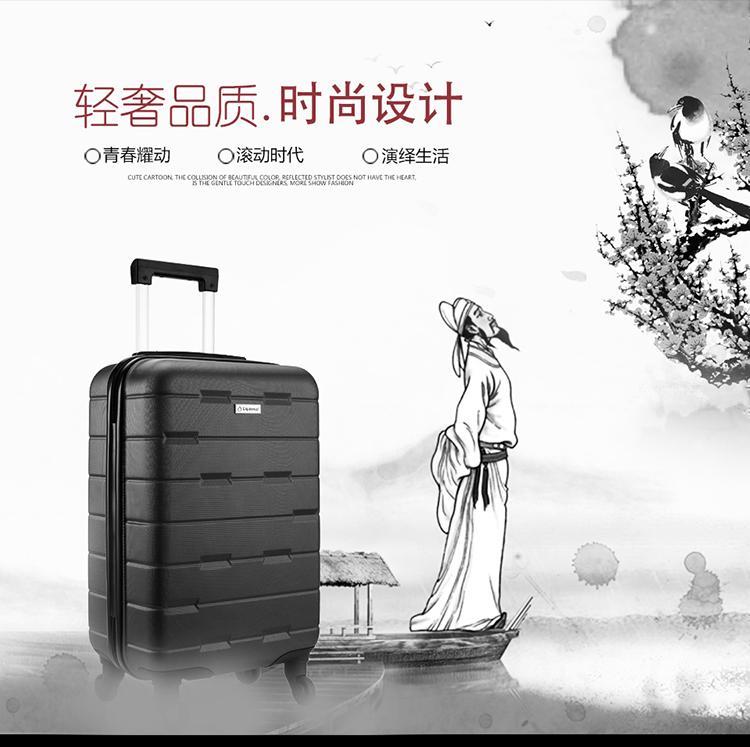 外交官-商务拉杆箱YH-6212-101