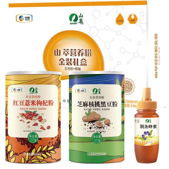 中粮山萃营养粉金装礼盒1250g